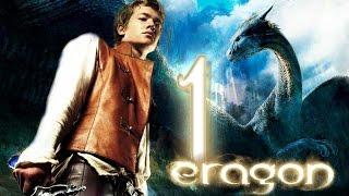 Eragon Walkthrough Part 1 (X360, PS2, Xbox, PC) Movie Game Full Walkthrough [1/16]