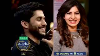 KTUC Season -3, Episode - 5 - Naga Chaitanya and Rakul Preet Singh Promo 1  - Pradeep Machiraju