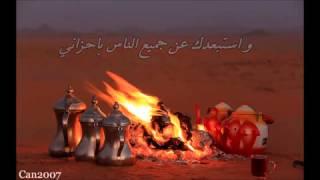 getlinkyoutube.com-شيلة يذبحني الشوق دام الشوق مجنونك