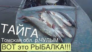 getlinkyoutube.com-Рыбалка на реке Чулым 2010 год.