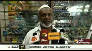 Rs 10 lakh looted from textile shop in Manaparai, Trichy