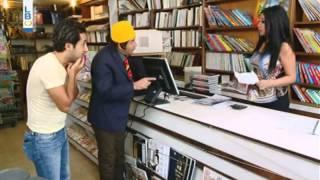 getlinkyoutube.com-ابو عزيز والكتب المدرسية
