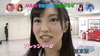 getlinkyoutube.com-【HD】スター姫さがし太郎 #32(2/2) 山本彩がAKB48新曲初披露に参加