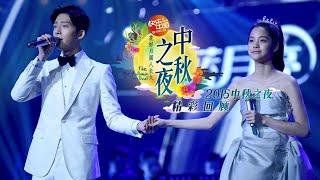 getlinkyoutube.com-2015湖南卫视中秋之夜: TFBOYS井柏然秀书法送祝福 Hunan TV 2015 Mid-Autumn Festival Gala【湖南卫视官方版1080P】