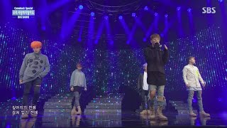 getlinkyoutube.com-BIGBANG - '우리 사랑하지 말아요(LET'S NOT FALL IN LOVE)' 0809 SBS Inkigayo
