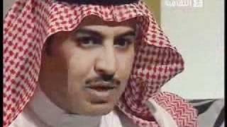 getlinkyoutube.com-سعود بن تلعة الرفيعي-ضيف قناة السعودية الثقافية.flv