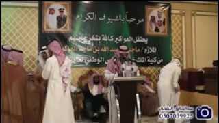 getlinkyoutube.com-قصيدة الشاعر /  سعد سعيد بن عتيق الهذيلي