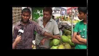 getlinkyoutube.com-তৃষ্ণায় ডাবের পানি by Mayukh Islam