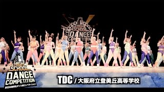 TDC-HIGH-SCHOOL-DANCE-COMPETITION-2016- width=