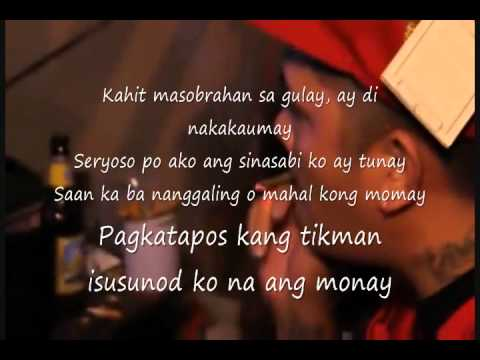 Estranghero feat. Mike Kosa - Mahiwagang Usok(Lyrics)