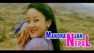 getlinkyoutube.com-Maichyang Ho भोजपुर मा शुटिङ गरिएको Latest Selo Song_ Shyam Samsohang