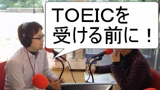 getlinkyoutube.com-第20回:TOEICは英語の試験じゃない!?<ラジオ「西澤ロイの頑張らない英語」>