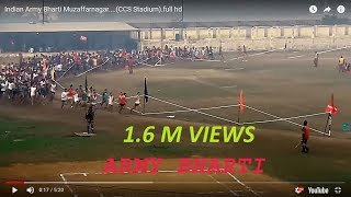 NEW Army Bharti 2017 Muzaffarnagar....(CCS Stadium).full hd