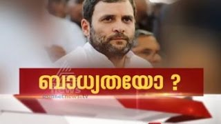 Youth Congress leader CR Mahesh quits party   Nerkku Ner 23 Mar 2017