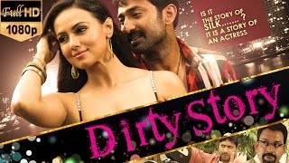 getlinkyoutube.com-Dirty Story (Climax) ᴴᴰ  2015 Hindi Dubbed Full Movie | Sana Khan, Suresh Krishna