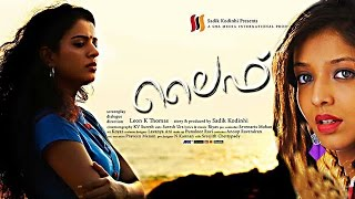 getlinkyoutube.com-Malayalam full movie 2015 new releases - LIFE | Malayalam full movie 2015