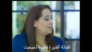 getlinkyoutube.com-مؤثر جدا . الإعلامي محمد عمــورة في برنامج الحياة سينما فاطمة تحيحيت مأسات بنت الدوار (الجزء الأول )