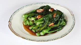 getlinkyoutube.com-Chinese Broccoli with Oyster Sauce
