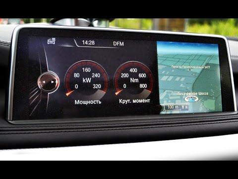 Спорт приборы BMW (опция)