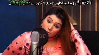 getlinkyoutube.com-Arif Shah Pashto Film Zama Janan Hits 5