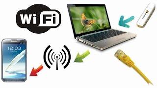 Как раздать wifi с модема