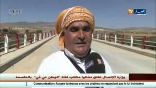 الجزائر العميقة : النشرة المحلية ليوم 12أكتوبر 2015 على قناتكم النهار tv