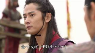 The Great Queen Seondeok, 34회, EP34, #06