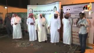 getlinkyoutube.com-مسابقة بر  جو  بحر الإعلامي  أ  عبدالله الجميري