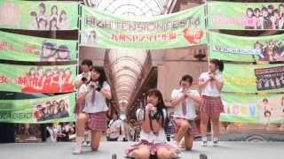 "getlinkyoutube.com-熊本アイドルプロジェクト SENSE ""それな!"" @ガレリア竹町ドーム広場"