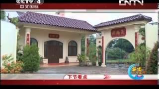 华人世界 《华人世界》 20130814 客家足迹行(98)印度尼西亚:开疆拓土 再闯新天