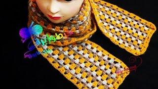 getlinkyoutube.com-كروشية كوفية بغرزة الجرانى للمبتدئين \ قناة خيط وإبرة \Crochet Granny Stitch Scarf for beginners