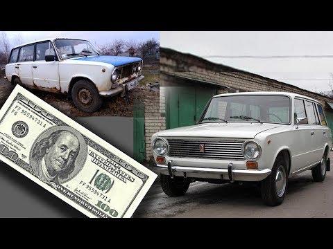 А тебе слабо восстановить утиль?! Капремонт машины за 100$ СВОИМИ РУКАМИ В ГАРАЖЕ!