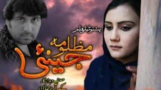 getlinkyoutube.com-Pashto New Islahi Drama 2016 Mazlooma Jenay Full Drama