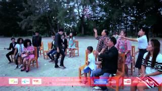 getlinkyoutube.com-วิวาห์อาลัย วงกลม Official MV