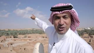 getlinkyoutube.com-التراث العمراني في القصيم ـ بلدة عيون الجواء القديمة تتنفس تاريخ عنترة بن شداد