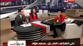 getlinkyoutube.com-رامز جلال بيرحب بمحمد فؤاد بطريقته الخاصه .. روووووووعه