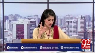 Bakhabar Subh -14-04-2017- 92NewsHDPlus