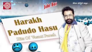 Gujarati Nonstop Comedy|Harakh Padudo Hasu-1|Vasant Paresh