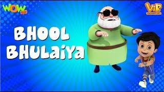 getlinkyoutube.com-Bhool Bhulaiya - Vir - Live in India