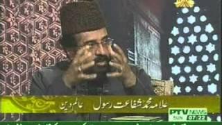 Allama Shafaat Rasool PTV Program Islam aur insaan(Islam Aur Sakafat) Part-1