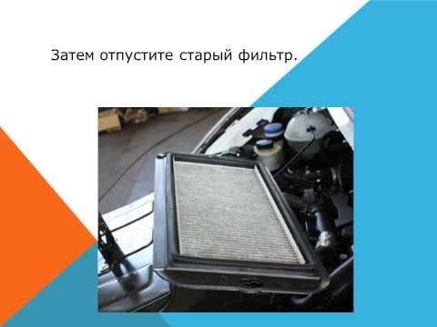 Как заменить воздушный фильтр салонный фильтр пыльцы пыли на Peugeot Expert
