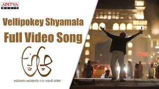 Yellipoke Syamala Full Video Song || A Aa Full VIdeo Songs || Nithin, Samantha, Trivikram