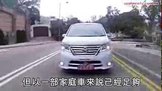 getlinkyoutube.com-車訊:靈活內櫳 八座家庭車 (2014年04月02日)