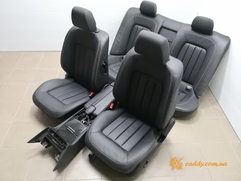 MCLS-2 - Mercedes CLS - кожаный салон