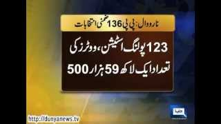 Dunya News - Narowal PP 136 election underway