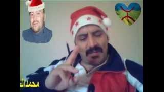 getlinkyoutube.com-Mohamed6 DEGAGEالشعب يريد إسقاط الملك المفترس محمدالسادس