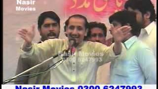 getlinkyoutube.com-Zakir Naheed Abbas Jug 11 August 2013 Aali  Saadat
