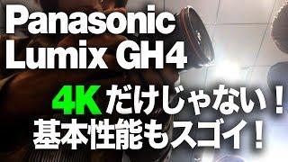 getlinkyoutube.com-【Panasonic Lumix GH4】4Kだけじゃない!基本性能も大幅にアップしていました。