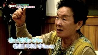 getlinkyoutube.com-[HIT] 이영자가 데려온 썸남, 어머니의 반응은? 맘마미아.20140122