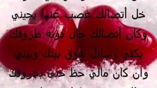 getlinkyoutube.com-اجمل رسائل حب ورومانسية للعشاق فقط رسائل حب و غرام و عشق مصرية   منتديات اصحاب كول 2012